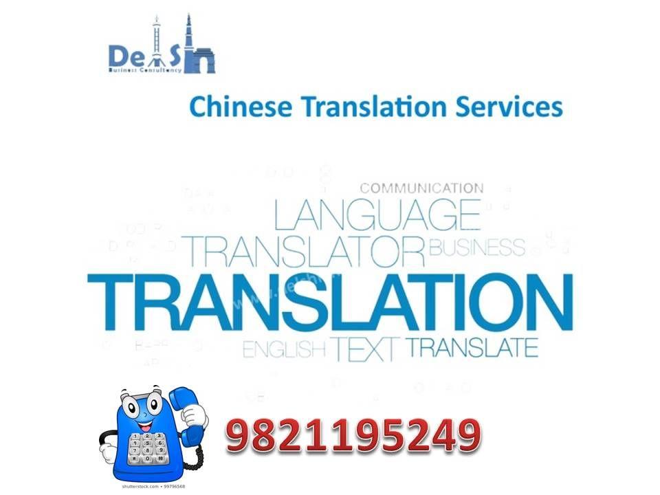 Chinese Language Translation Company in Delhi - Call 9999933921