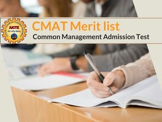 CMAT 2019 Merit list