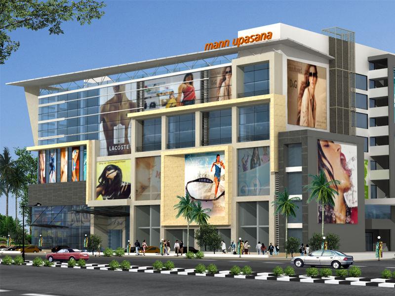 Commercial Property at C-Scheme Jaipur - Man Upasana Plaza.