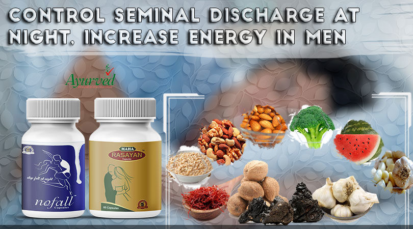Control Seminal Discharge at Night, Increase Energy in Men