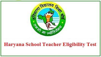 "Haryana School Teacher Eligibility Test ""HTET"" 2019 Apply Online"