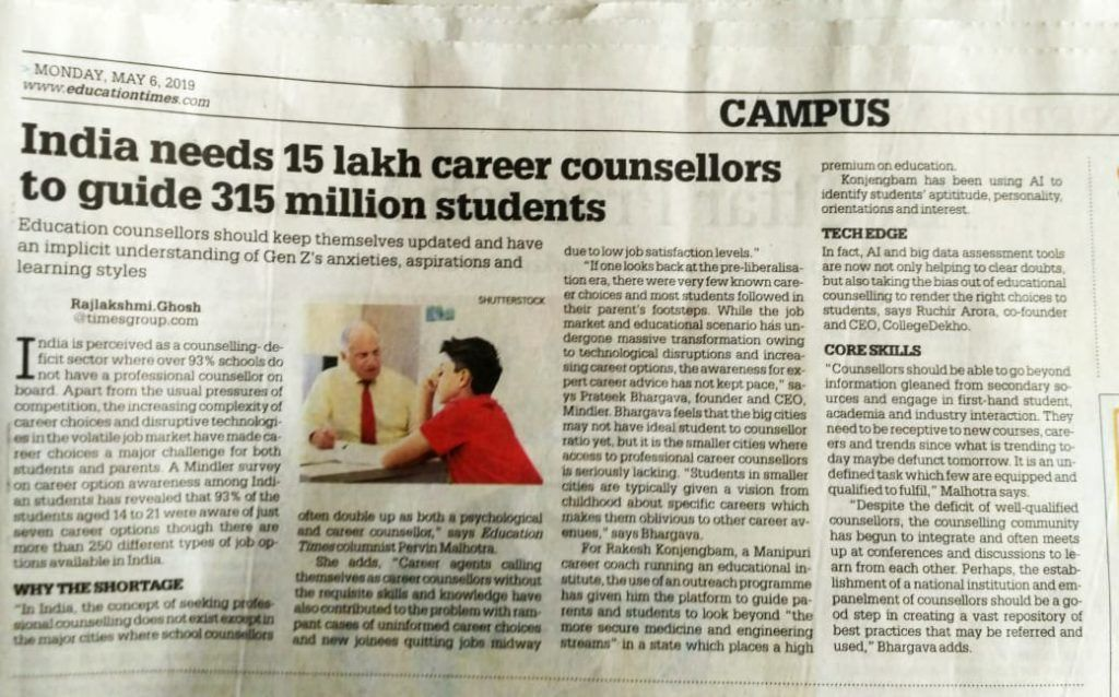 India seeks 15 lakh counselors for 315 million students - 1 Point Solutions