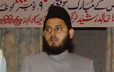 Open Letter to Maulana Firangimahali: Wh.. | WritersCafe.org | The Online Writing Community