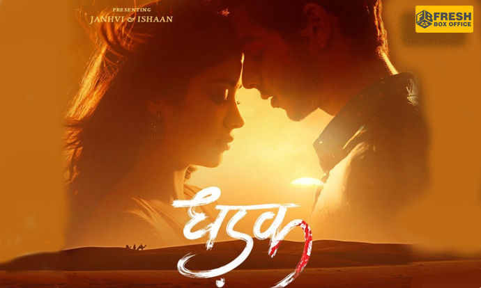 Dhadak Movie Budget, Box Office Collection, Review, Cast Crew, Songs | FBO