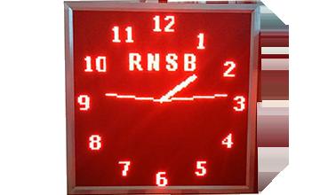 Analog Clock | Compucare, Baroda(Vadodara), Gujarat