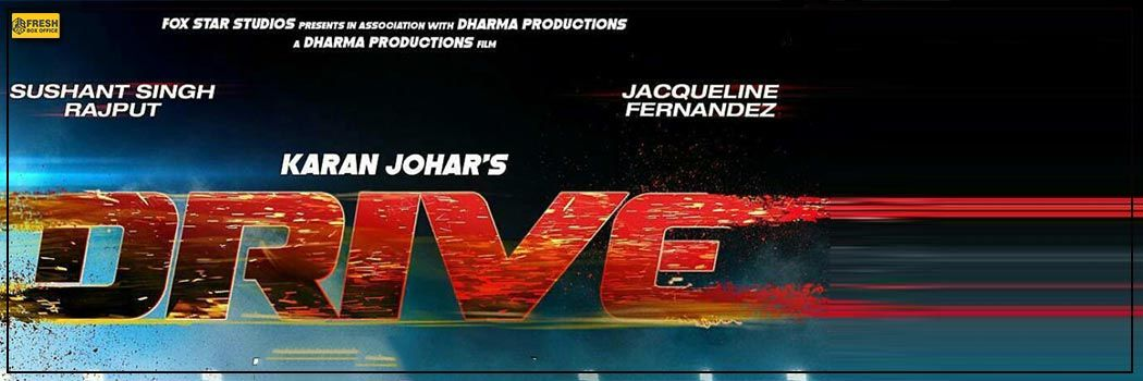 Drive full Movie,download,Release date,Cast,Trailer,Songs
