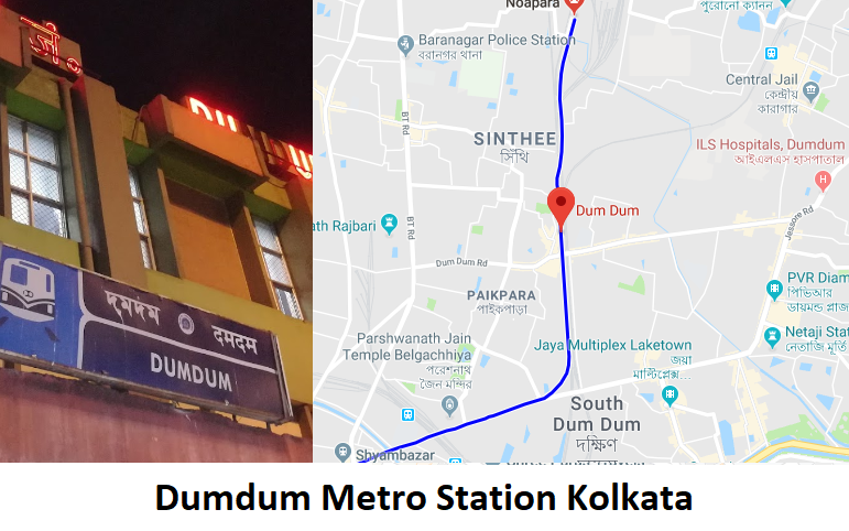 Dumdum Metro Station Kolkata -Routemaps.info