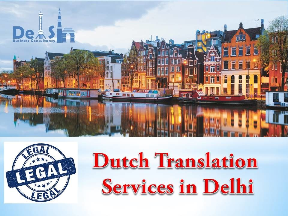 Dutch Translation Company in Delhi - Get in Touch 9999933921