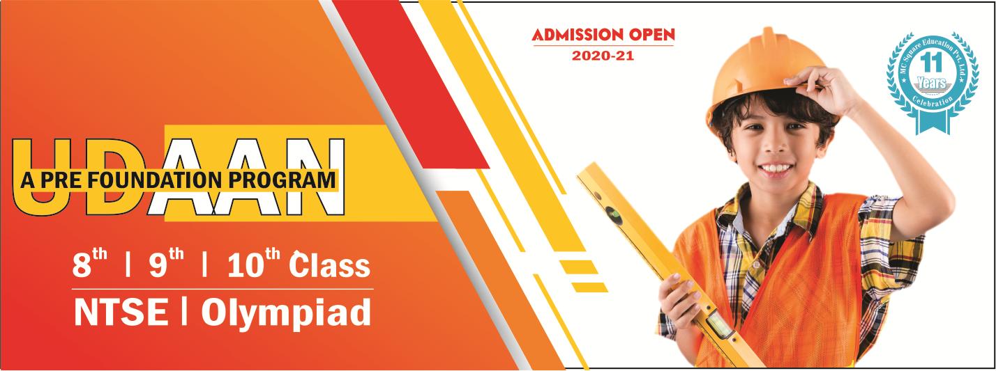 Olympiad Training Institute in Pune | Mc2 Academy