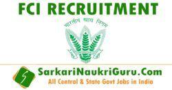 Sarkari Naukri Guru: Helping you to find Sarkari Naukri 2019!