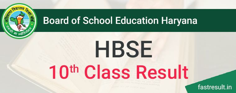 HBSE Board 10th Result 2019 | Haryana Board 10th Result 2019 @Fastresult