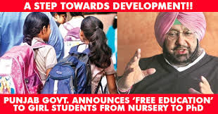 Free education for girls announced by Punjab Govt. - 1 Point Solutions