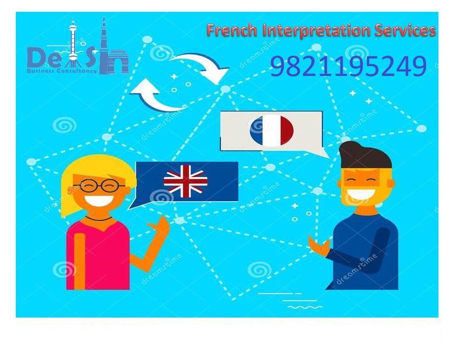 French interpretation Agency in Delhi - Call us now 9999933921