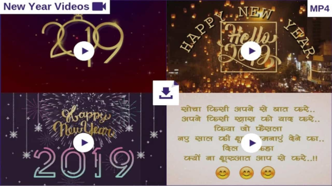Happy New Year Whatsapp Status Videos Download Mp4 HD 2019 (50+)