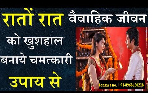http://www.vashikaranlovemarriagespecialists.com