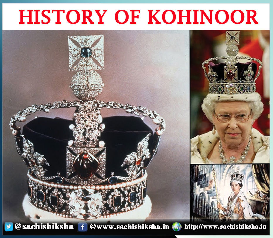History of Kohinoor Diamond | The Interesting Journey | Sachi Shiksha