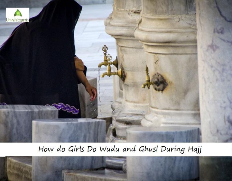 How do Girls Do Wudu and Ghusl During Hajj