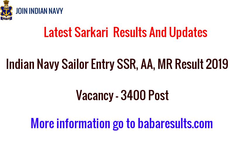 Indian Navy Sailor Entry SSR, AA, MR Result 2019