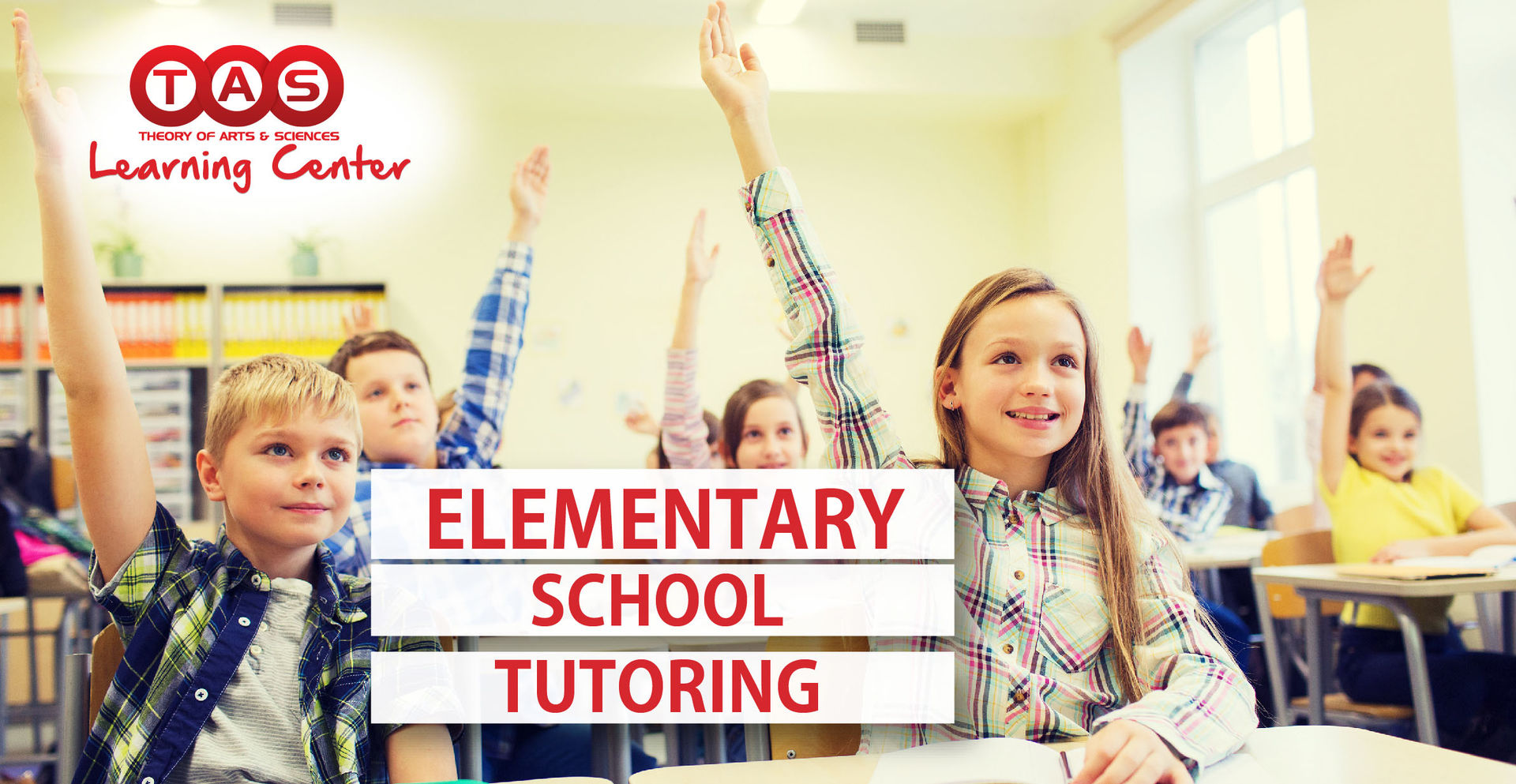 Elementary School Tutoring