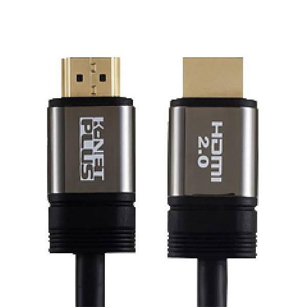 کابل HDMI 2.0 کی نت پلاس K-Net Plus با طول 5 متر