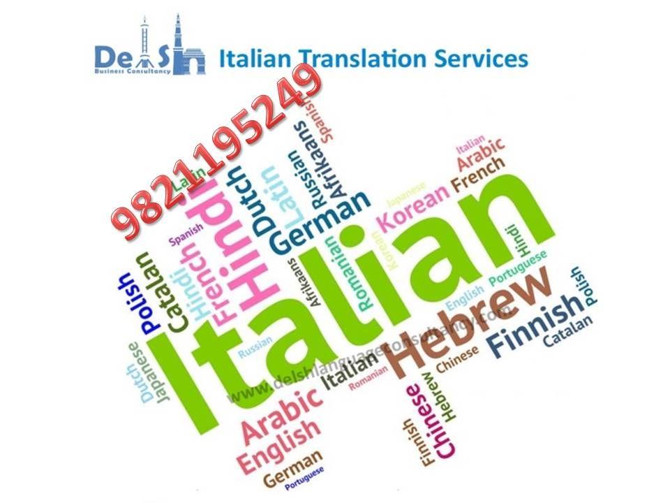 Italian Translation Agency in Delhi - Call Today 9999933921