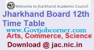 jharkhand board 12th time table 2018-19