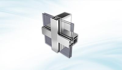Properties of Aluminum profile