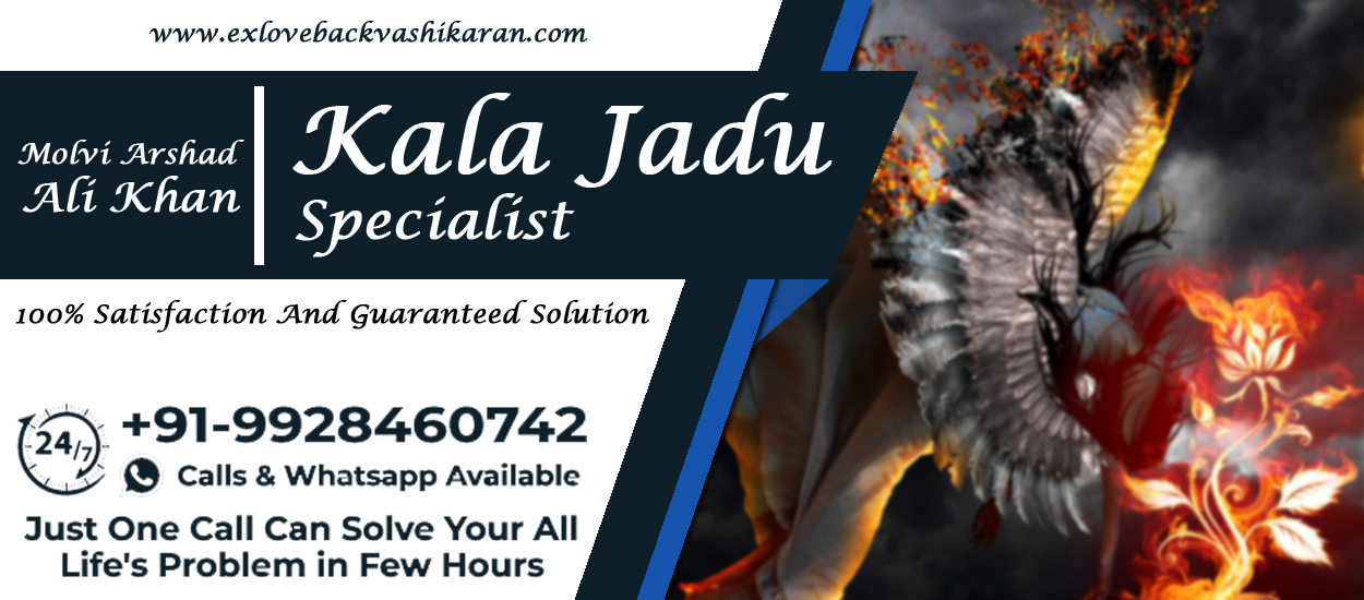 Kala Jadu Specialist, Kala Jadu Expert in Mumbai, +91-9928460742 – All Astrology Services One Place