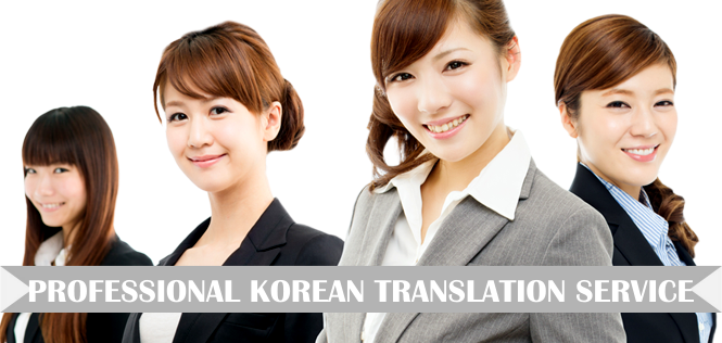 Korean Translation Services in India | Delsh Business Consultancy