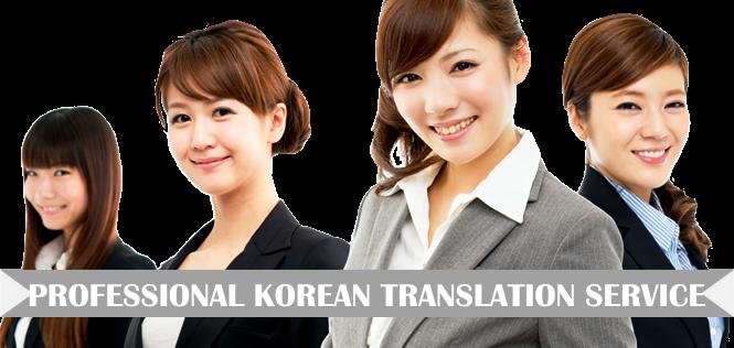 Korean translation agency in India