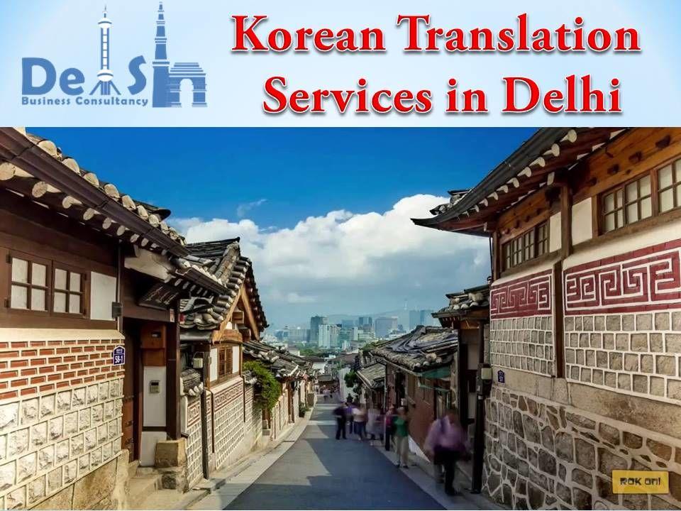 Korean Translation Agency in Delhi - Call us now 9999933921