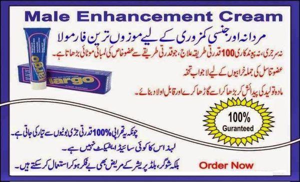 Largo Cream Price in Pakistan, Lahore, Karachi - Herbal Delay Cream in Pakistan