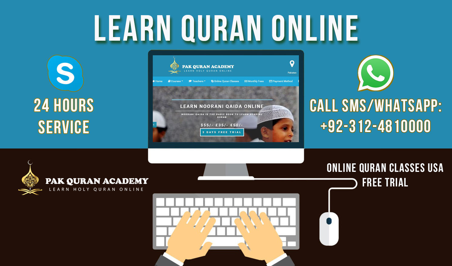 Things That You Need To Know When You Learn Quran Online