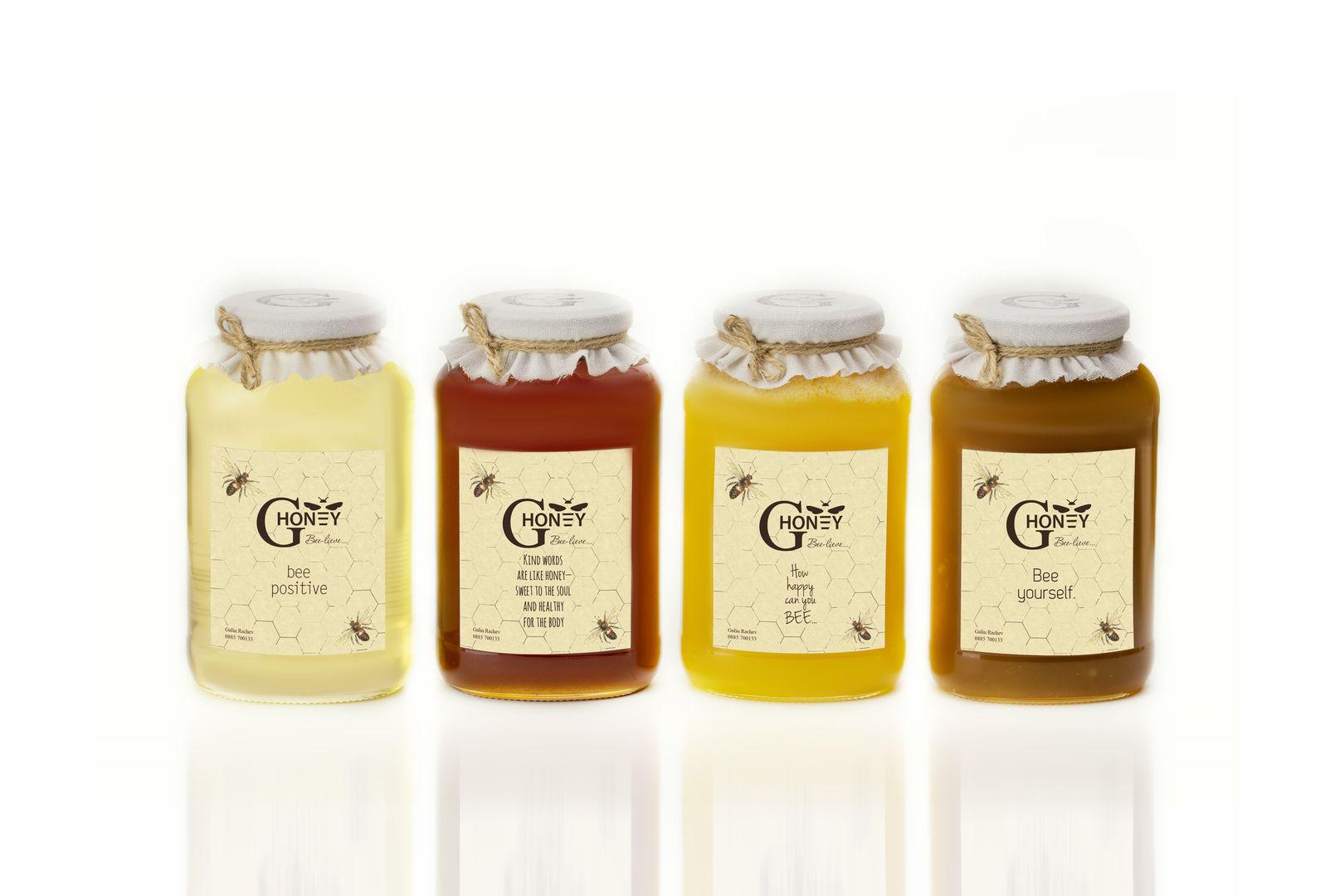 Пчелни суперхрани и натурална козметика - GHoney