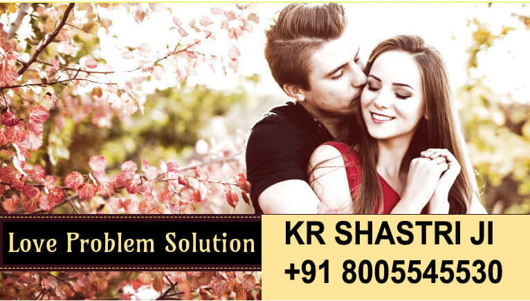 Love Problem Solution | payment after result +918005545530