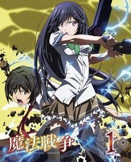 Mahou Sensou الحلقة الأولى 01 مترجمة