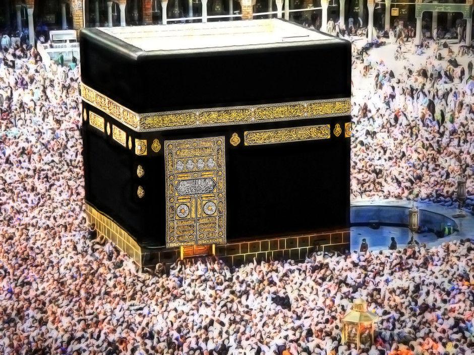 Best Hotels for Hajj