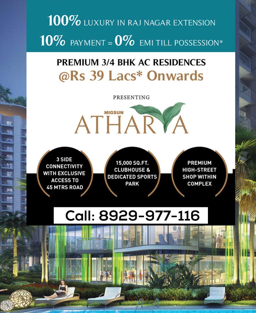 Migsun Atharva Brochure