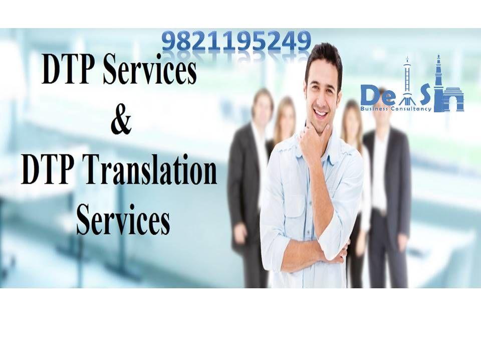 Multilingual Desktop Publishing Services in Delhi - 9999933921