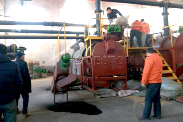 Municipal Solid Waste Carbonization Machine | Furnace