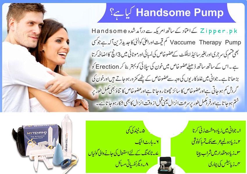 Penis Pump in Pakistan - Handsome Pump Price in Pakistan - Orgun Pump Price