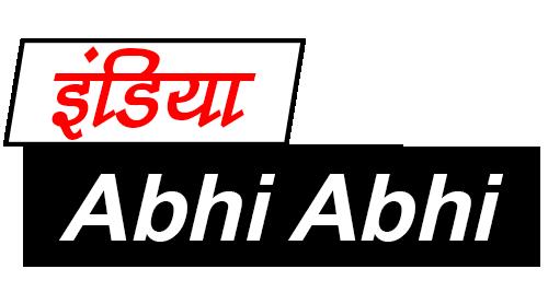 Gharelu Nuskhe, घरेलू नुस्खे हिंदी, Home Remedies In Hindi, देसी आयुर्वेदिक घरेलू नुस्खे