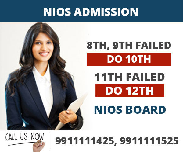 NIOS Admission 2019-20 Last Date for Class 10th / 12th, Fees & Form in Delhi