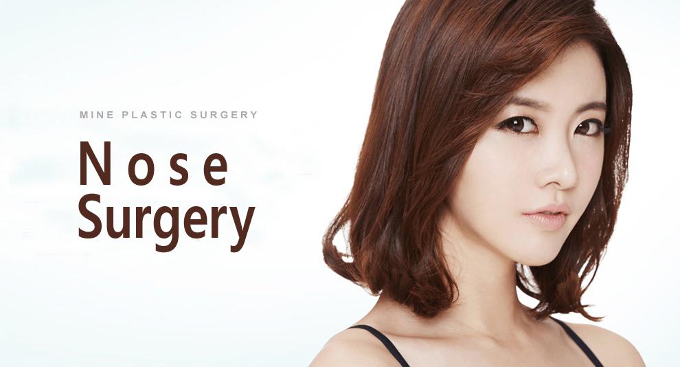 Korean Nose Surgery, Nose Surgery Korea | Rhinoplasty Surgeon & Cost – Mine Clinic