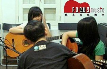 Find Great Scope of Best Music Schools in Singapore - Music School Singapore