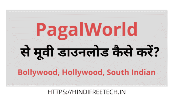 Pagalworld 2019 - Download Video Songs, Mp3, Ringtones, Movies!