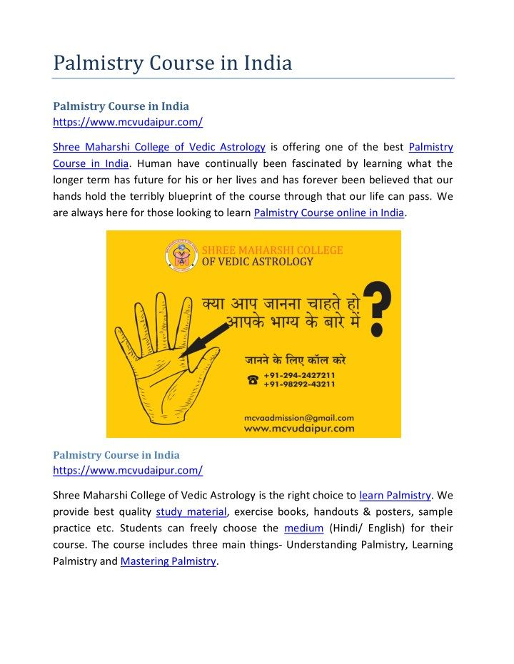 PPT - Palmistry Course in India PowerPoint Presentation - ID:8007614