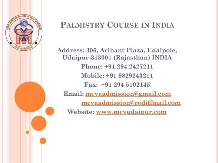 PPT - Palmistry Course in India PowerPoint Presentation - ID:8007620