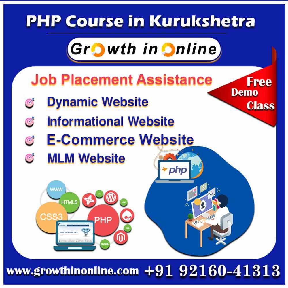 PHP Course in Kurukshetra