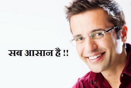 """Positive Status in Hindi - """"ज़िन्दगी में गिरना भी जरुरी है क्योकि...."""""""